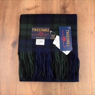 ツイードミル(TWEEDMILL)の新品 TWEEDMILL イギリス製 英国ウール チェック柄 ストール マフラー(マフラー/ショール)