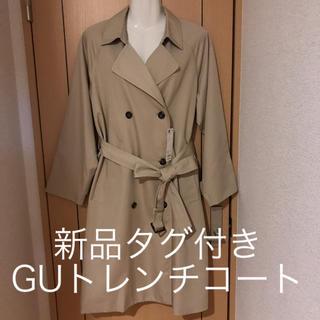 ジーユー(GU)のお値下げ❣️新品タグ付き❣️GUトレンチコート(トレンチコート)
