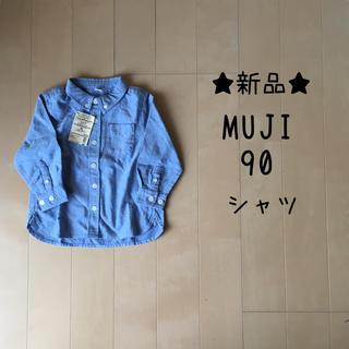 ムジルシリョウヒン(MUJI (無印良品))の●新品●無印良品 90 オックスフォードシャツ 長袖 シャツ 水色 青(ブラウス)