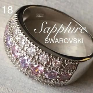 スワロフスキー ピンクサファイアのゴージャスリング18から19(リング(指輪))