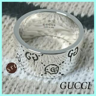 グッチ(Gucci)の希少大きめサイズ グッチ ゴースト ワイド リング 表記25/グッチリング(リング(指輪))