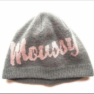 マウジー(moussy)の【moussy】ニット帽マウジー アズール エルビーゼロスリー スライ(ニット帽/ビーニー)