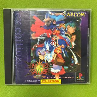 PlayStation - PS1 ヴァンパイア セイヴァー EXエディション
