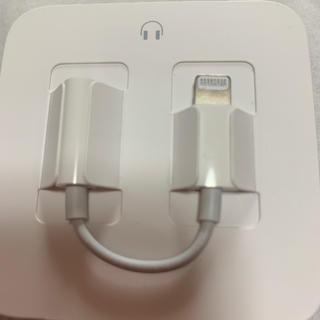 iPhone - iPhone  変換アダプター