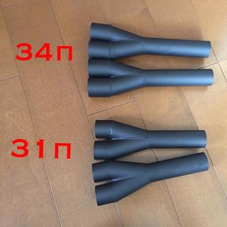 2-1 メガホン 31パイ 34パイ(車/バイク)