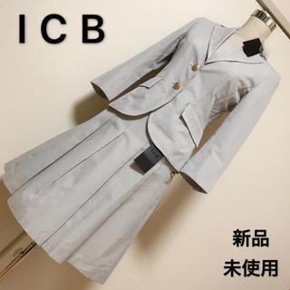 アイシービー(ICB)のICB スーツ✨(スーツ)