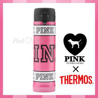 ヴィクトリアズシークレット(Victoria's Secret)の新品未使用♡VS PINK♡サーモスコラボタンブラー 水筒 ウォーターボトル(タンブラー)
