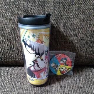 シマムラ(しまむら)のペルソナ4G タンブラー しまむらコラボ缶バッジセット(タンブラー)