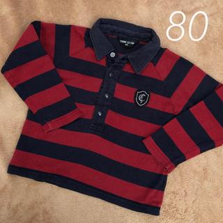 コムサイズム(COMME CA ISM)の長袖シャツ 80サイズ(シャツ/カットソー)