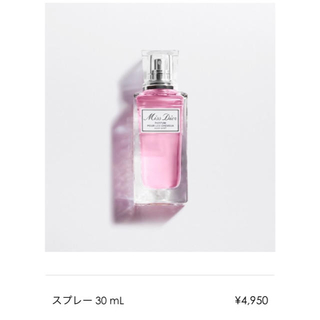 ディオール(Dior)のミス ディオール ヘアミスト30mL(ヘアウォーター/ヘアミスト)