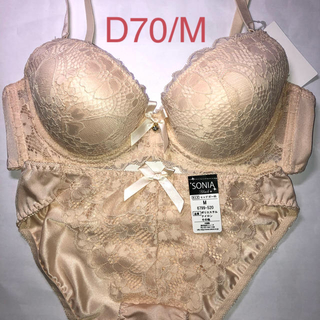 新品ブラ&ショーツ D70/M ベージュ E1000(ブラ&ショーツセット)