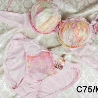 077★C75 M★美胸ブラ ショーツ Wパッド グラデーション ピンク(ブラ&ショーツセット)