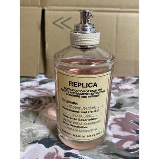 Maison Martin Margiela - マルジェラ 香水