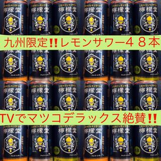 コカ・コーラ - 1本160円安い‼️九州限定レモンサワー・檸檬堂4種類48本セット・種類変更可能