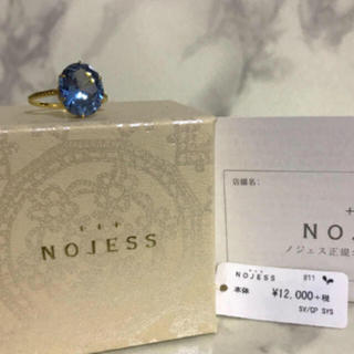 NOJESS - 新品 未使用 リング★ノジェス ブルー スピネル オーバル 大粒 一粒