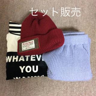 ジーユー(GU)の冬コーデ女の子 タートルフリーサイズ ニットスカート Sサイズ(Tシャツ(長袖/七分))