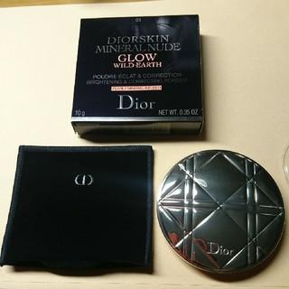 ディオール(Dior)のDior ディオール スキンミネラル ヌードグロウパウダー ワイルドアース(フェイスパウダー)