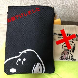 スヌーピー(SNOOPY)の★新品未使用★スヌーピー  ショルダー(ショルダーバッグ)