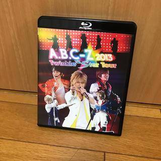 エービーシーズィー(A.B.C.-Z)のA.B.C-Z 2013 Twinkle×2 Star Tour 【通常盤】【B(ミュージック)
