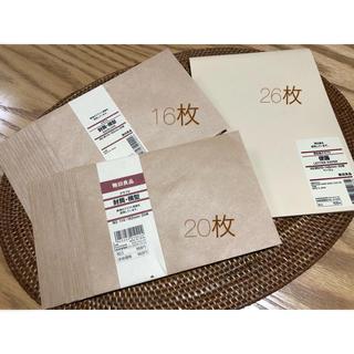 ムジルシリョウヒン(MUJI (無印良品))のMUJI 封筒・便箋セット(カード/レター/ラッピング)