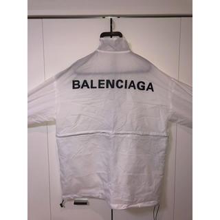 バレンシアガ(Balenciaga)のバレンシアガ ジップアップ ナイロンジャケット 新作 レア ホワイト 白(ナイロンジャケット)