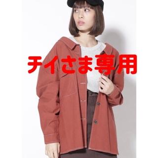 ローズバッド(ROSE BUD)のROSE BUD ローズバッド 抜き襟ステッチシャツジャケット(シャツ/ブラウス(長袖/七分))