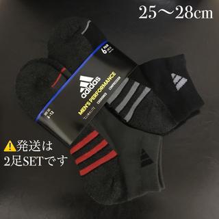アディダス(adidas)のアディダス メンズ 靴下 ソックス CLIMALITE  2足組 25〜28cm(ソックス)