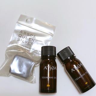 ARSOA - アルソアクイーンシルバー アルソア洗顔料 アルソアスクワランオイル お試しサイズ