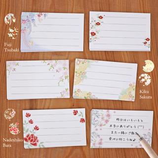 藤や桜、椿など。和風のお花6種類♪名刺サイズのひとことカード 72枚(カード/レター/ラッピング)