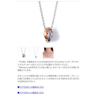 ザキッス(THE KISS)のtoU byTHE KISS  2連ダイヤモンドネックレス(ネックレス)