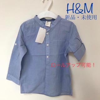 エイチアンドエム(H&M)のH&M・シャツ・ストライプ ブルー(ジャケット/上着)