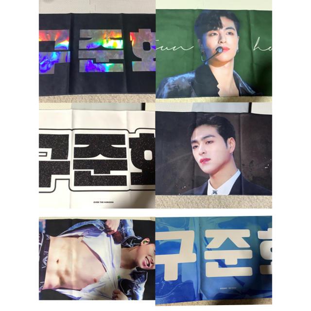 iKON(アイコン)のiKONスローガン エンタメ/ホビーのCD(K-POP/アジア)の商品写真