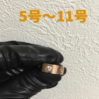 カルティエ(Cartier)のラブリング ピンクゴールド(リング(指輪))