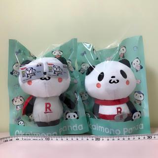 ラクテン(Rakuten)の楽天 お買い物パンダ 非売品ぬいぐるみ2種セット(ぬいぐるみ)