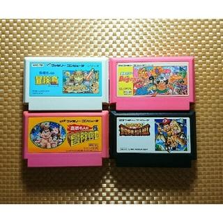 ハドソン(HUDSON)のFC ファミコン ソフト カセット 高橋名人の冒険島 4本セット 動作確認済み(家庭用ゲームソフト)