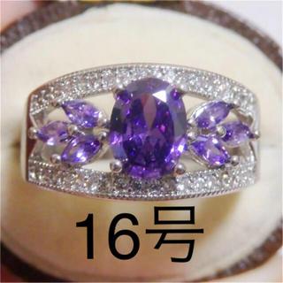 即購入OK●高品質アメジストのようなミル打ちシルバーリング指輪大きいサイズ(リング(指輪))