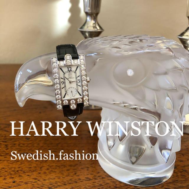 HARRY WINSTON(ハリーウィンストン)のハリーウィンストン◆アヴェニュークラシック◆ レディースのファッション小物(腕時計)の商品写真