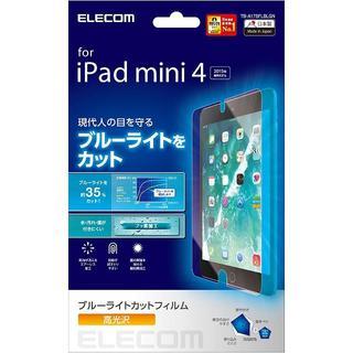 エレコム(ELECOM)のiPad mini4用高光沢液晶保護ブルーライトカットフィルム(タブレット)