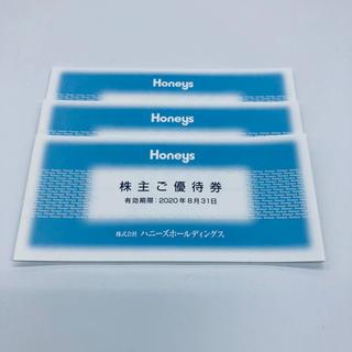 ハニーズ(HONEYS)のハニーズ 株主優待券 9000円(ショッピング)