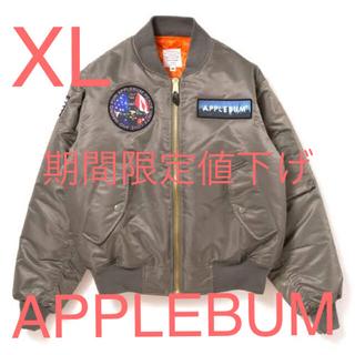 アップルバム(APPLEBUM)のAPPLEBUM  MA-1 フライトジャケット XL(フライトジャケット)
