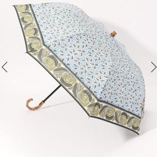 TOMORROWLAND - SOULEIADO 折り畳み傘