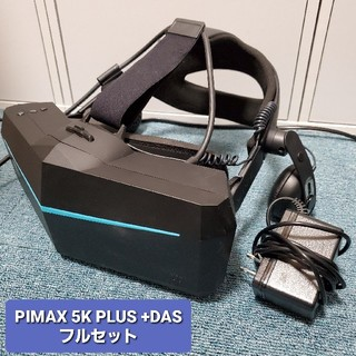 HTC - PIMAX 5K Plus +VIVEオーディオストラップ+フルセット