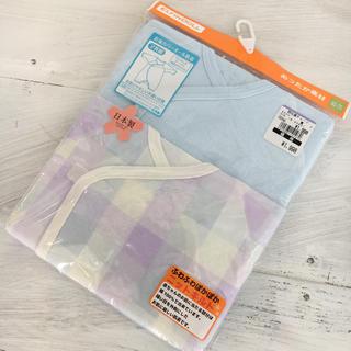 新品 定価約2000円 赤ちゃん 肌着 60-70(肌着/下着)