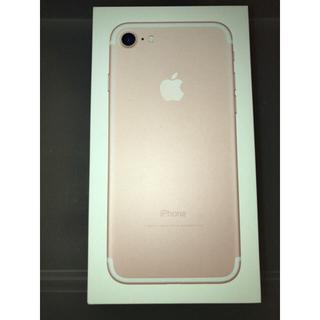 アイフォーン(iPhone)の 即日配送 未使用 SIMフリー iPhone 7 32GB ローズゴールド8台(スマートフォン本体)