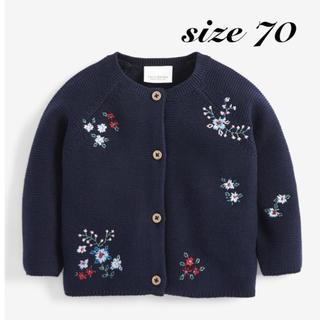 ネクスト(NEXT)の新作❁新品・size 70❁花柄刺繍 カーディガン ・ネイビー❁next(カーディガン/ボレロ)