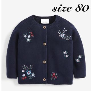 ネクスト(NEXT)の新作❁新品・size 80❁花柄刺繍 カーディガン ・ネイビー❁next(カーディガン/ボレロ)