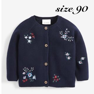 NEXT - 新作❁新品・size 90❁花柄刺繍 カーディガン ・ネイビー❁next
