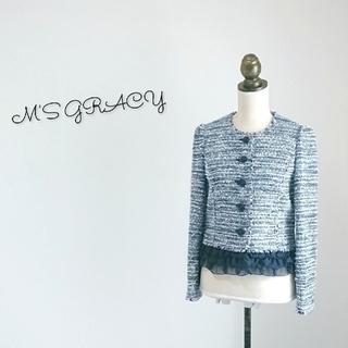 M'S GRACY - M'S GRACY エムズグレイシー ツイードジャケット