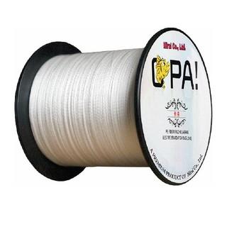 OPA PEライン 4編 釣り糸 高強度 高感度  0.8号 150m (釣り糸/ライン)