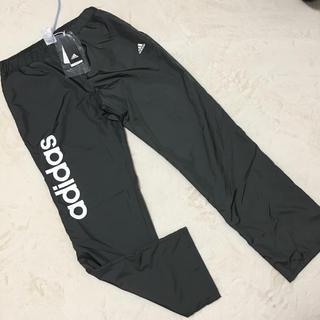 アディダス(adidas)のレディース  新品 アディダス シャカシャカ ウィンドブレーカー パンツ LL(その他)